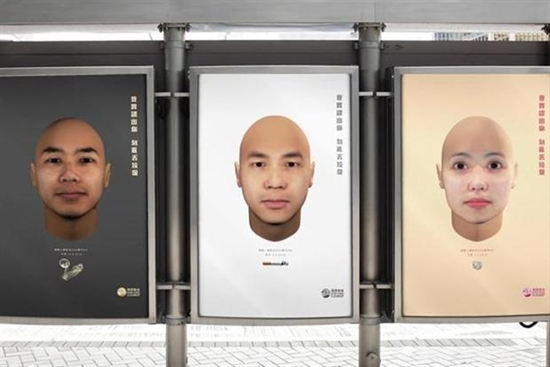 The Faces of Litter