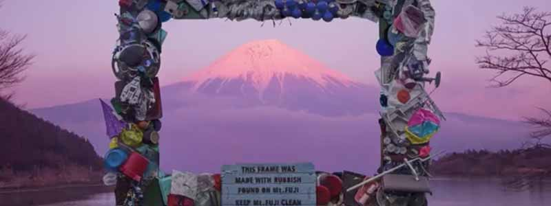 Mt Fuji Billboard